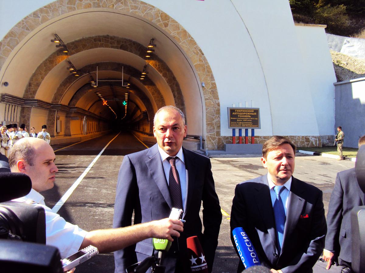 открытие Гимринского тоннеля фото