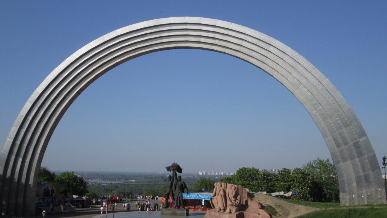монумент Арка Дружбы народов в Киеве фотография