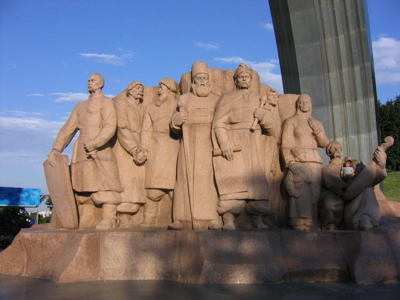 Переяславская Рада композиция Арка Дружбы народов фото