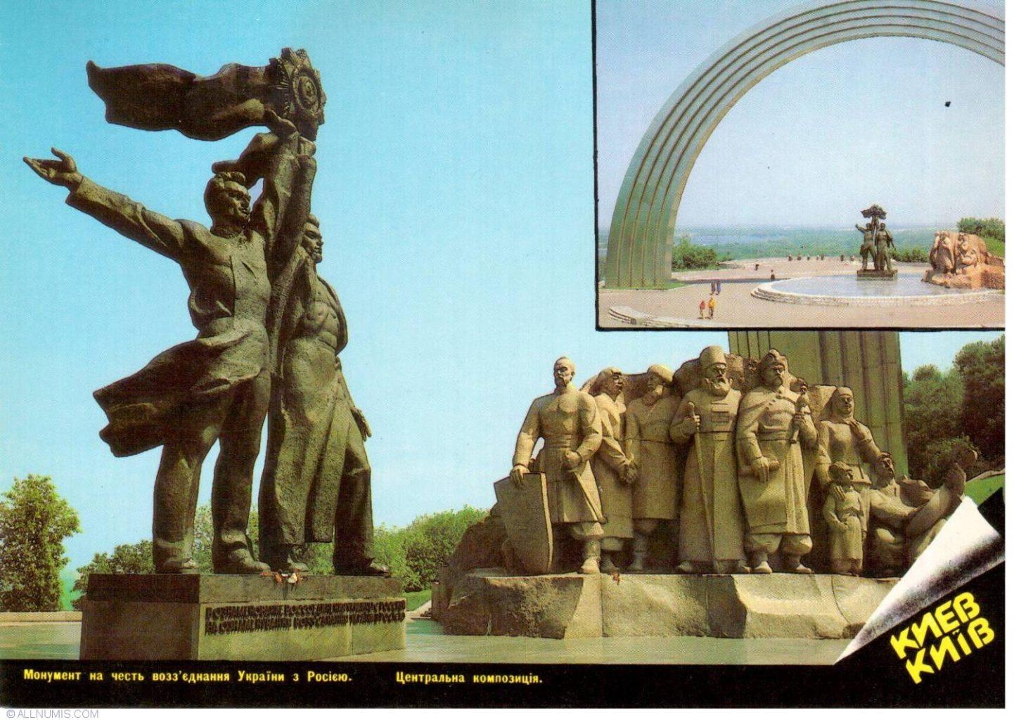 фото скульптуры трудящихся Арка Дружбы народов