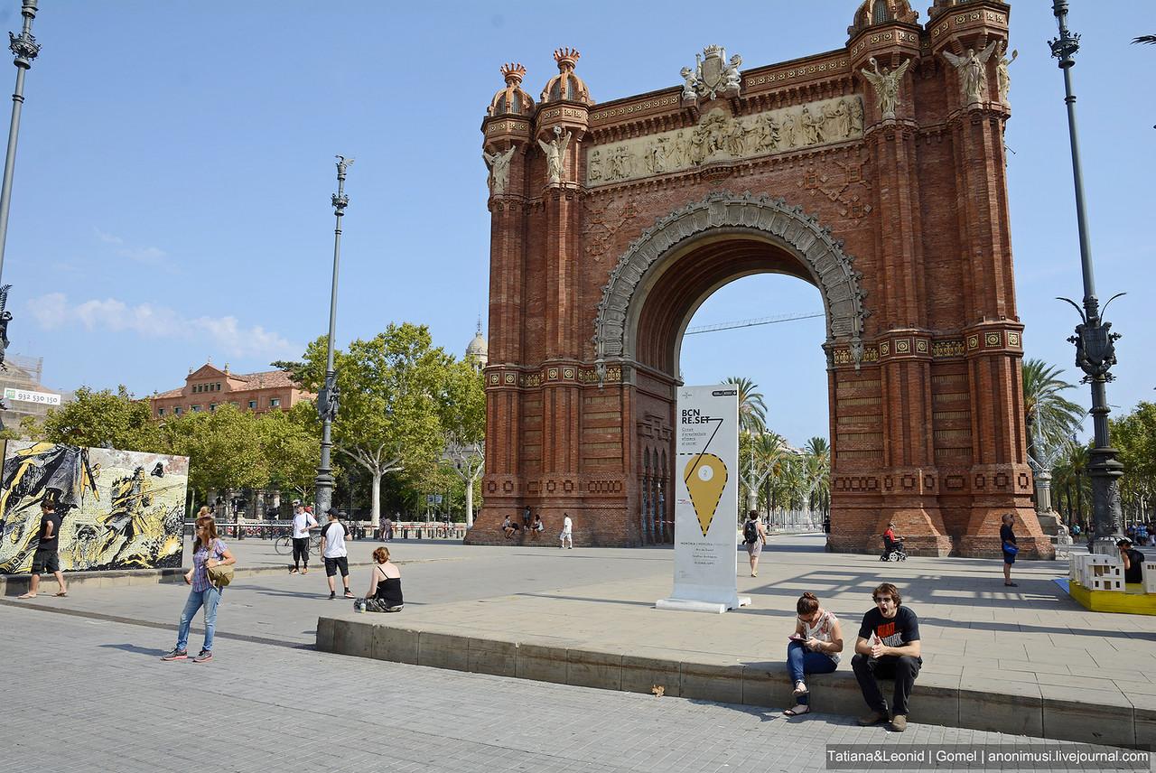 композиция Науки и Искусства барселонская Триумфальная арка фотография