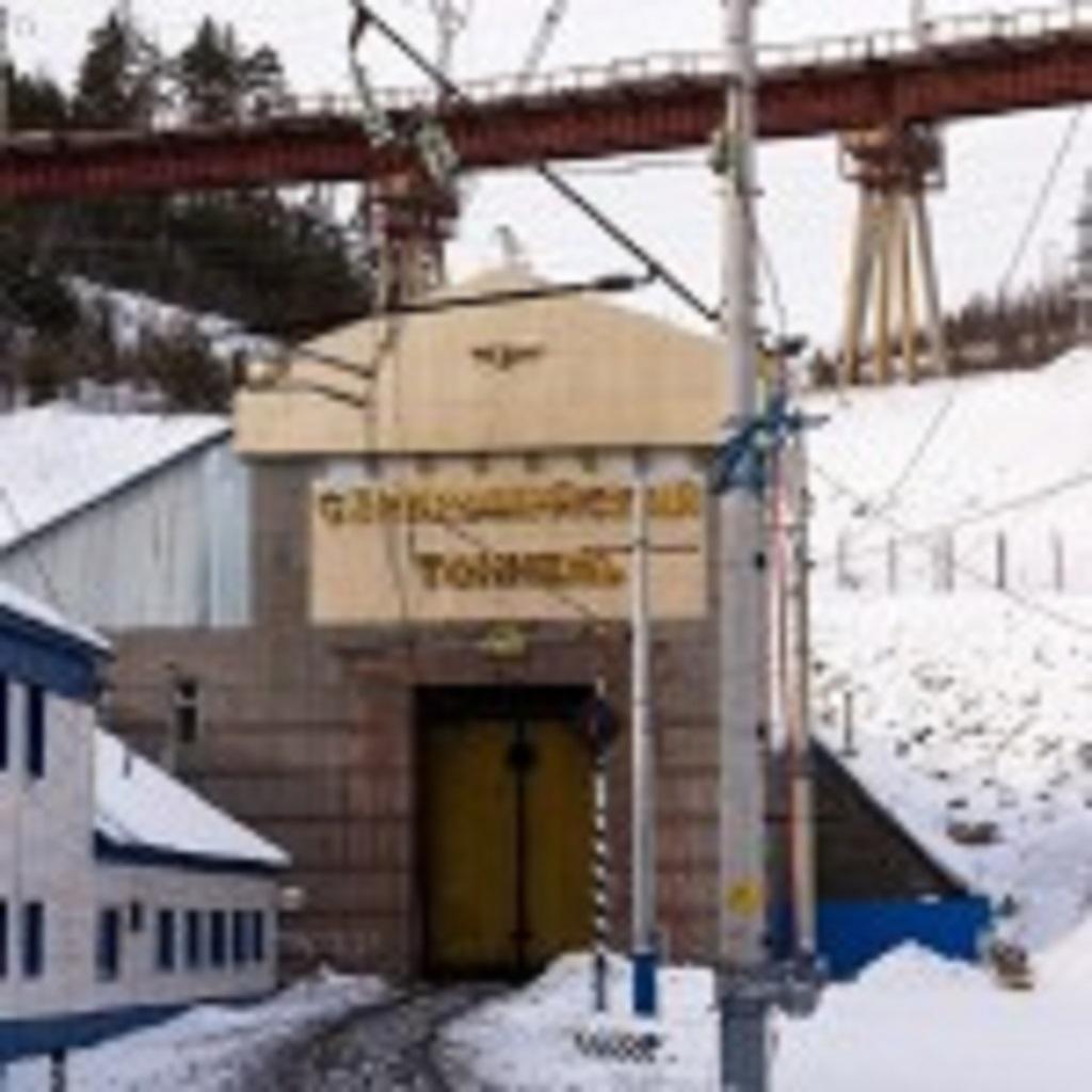 фото въезда в Северомуйский тоннель