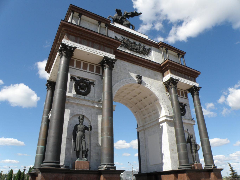 фото свода курской Триумфальной арки