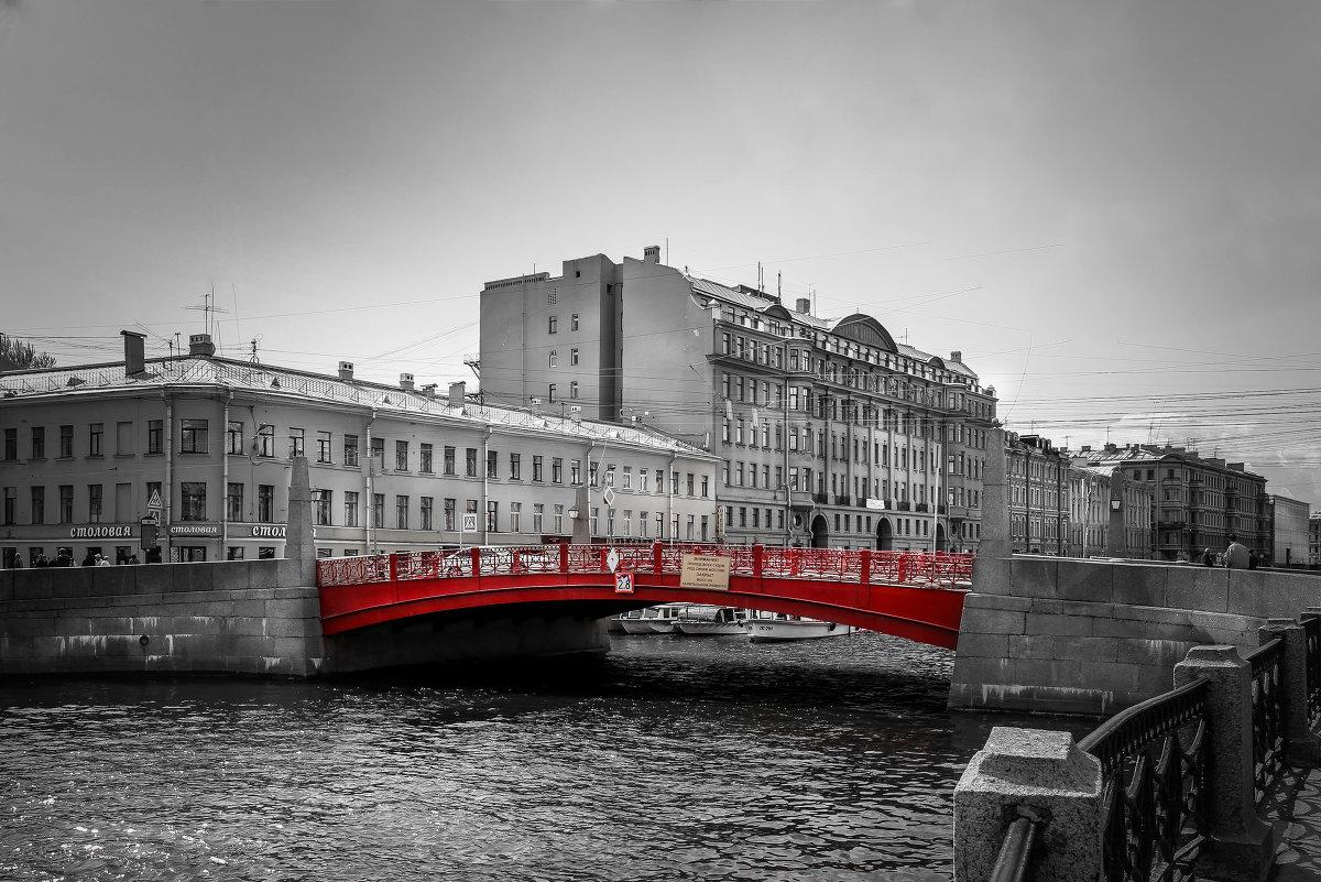 Красный мост в Спб фото