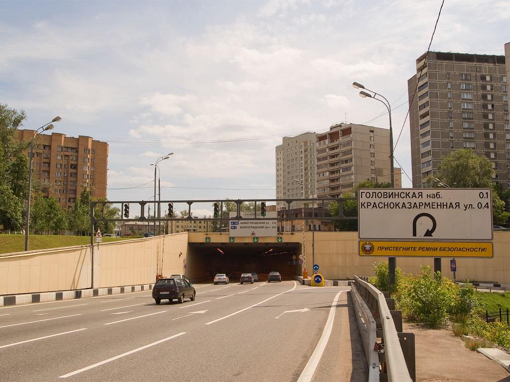 Лефортовский тоннель в районе Красноказарменной площади фотография