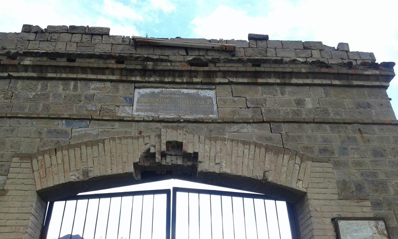 фото таблички на Ахтынской крепости