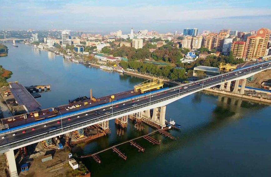 Ворошиловский мост в Ростове вид сверху фото
