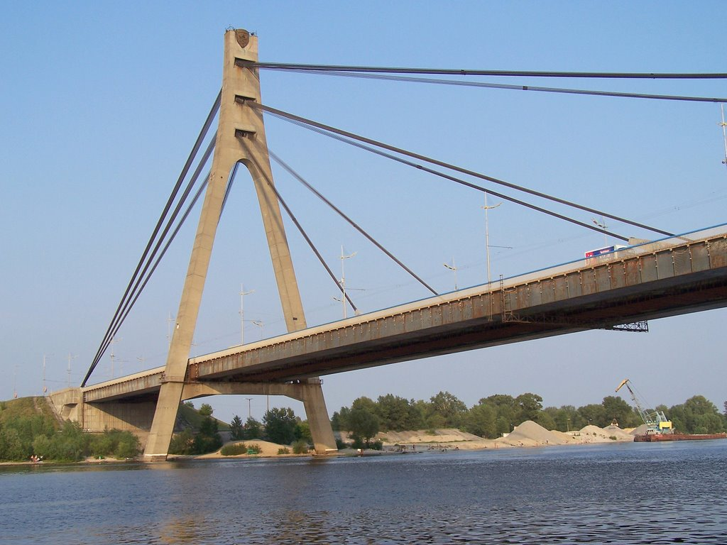Московский мост в Киеве фотография