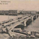 Строительство арочных мостов в России