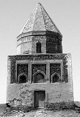 Мавзолей Фахраддина Рази