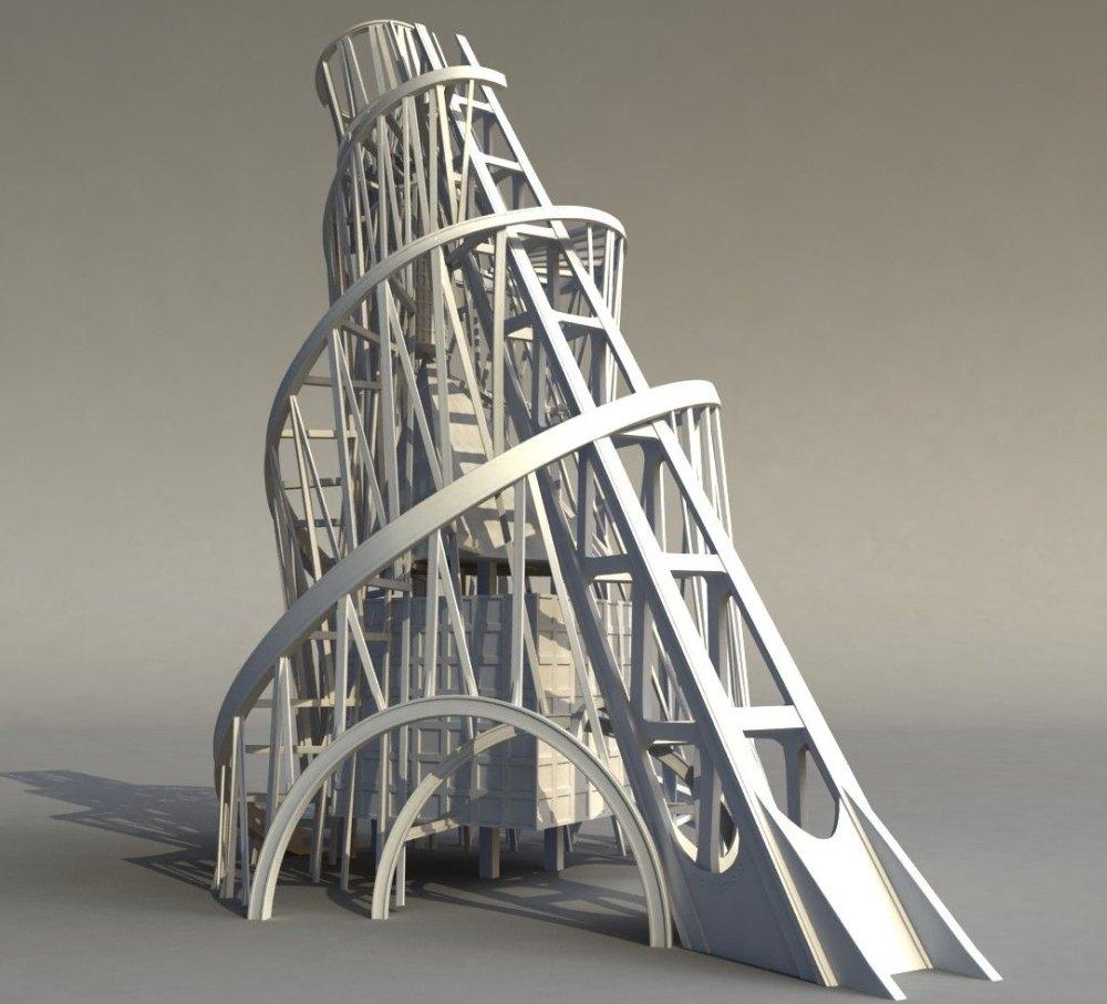 Проект символа интернационала