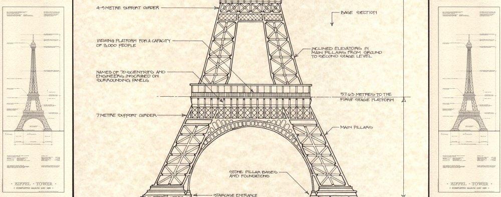 Чертежи Эйфелевой башни