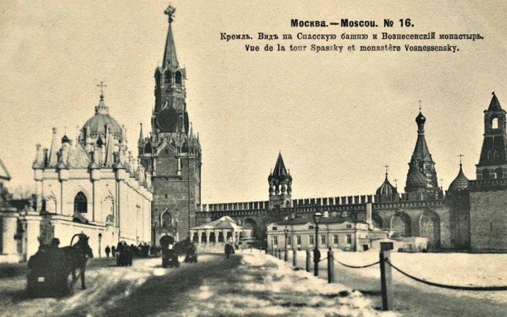 Дореволюционное фото Кремля