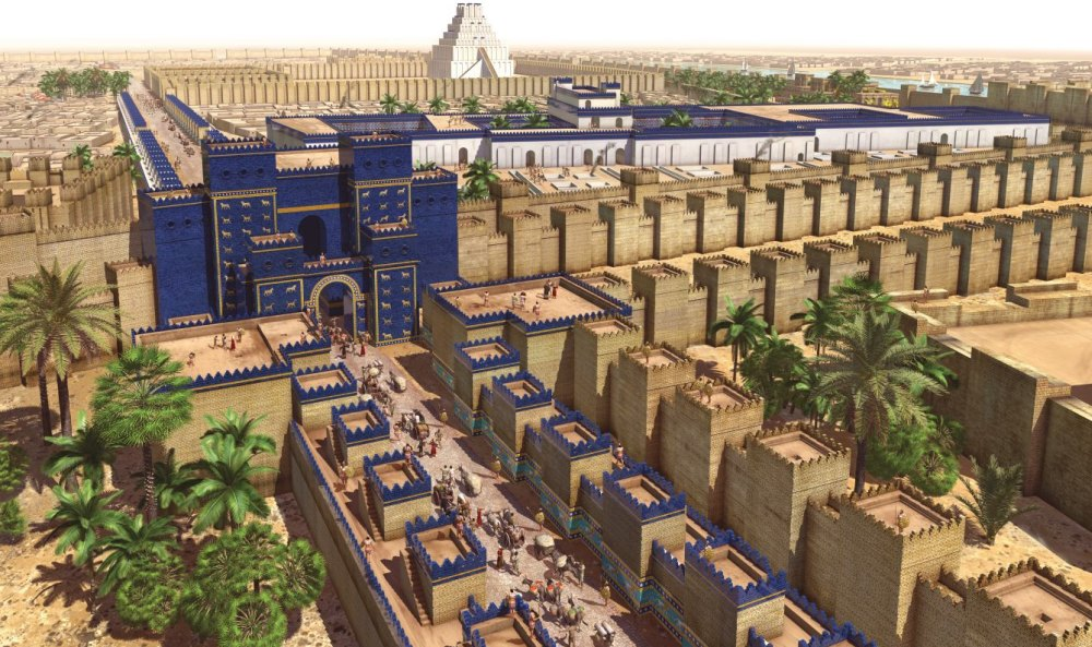 Воротами богини Иштар, Вавилон