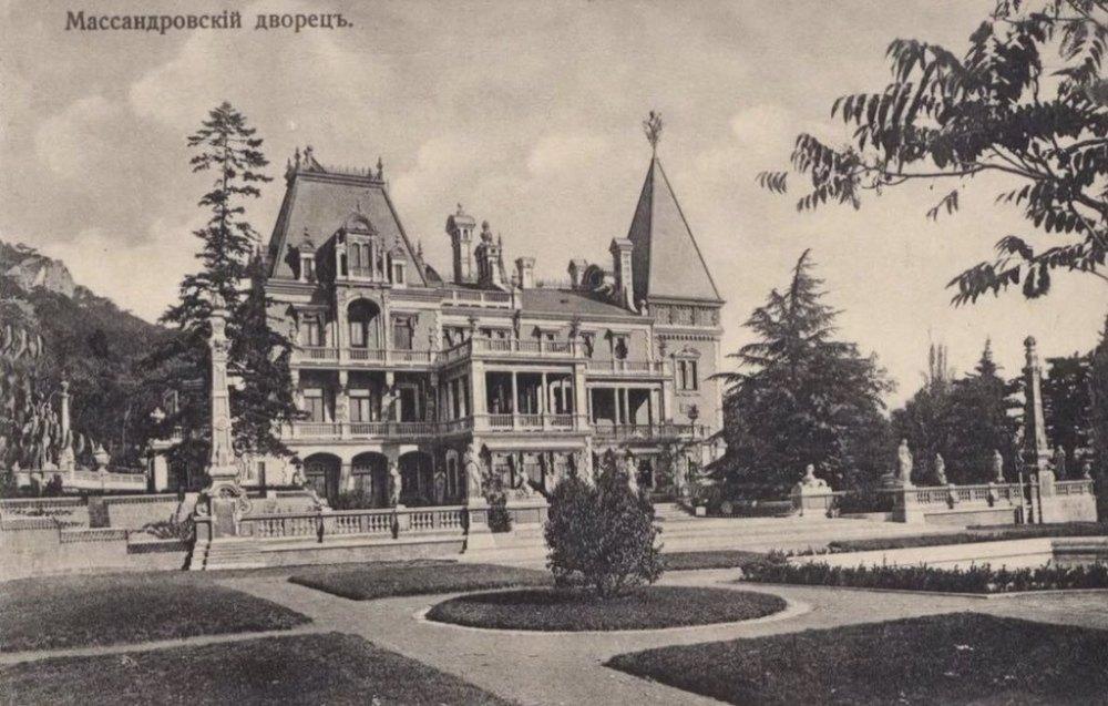 Фото из архива