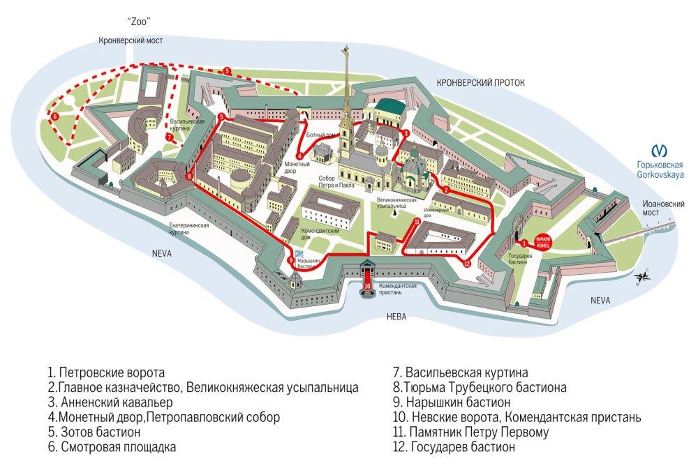 Схема Петропавловской крепости на Заячьем острове