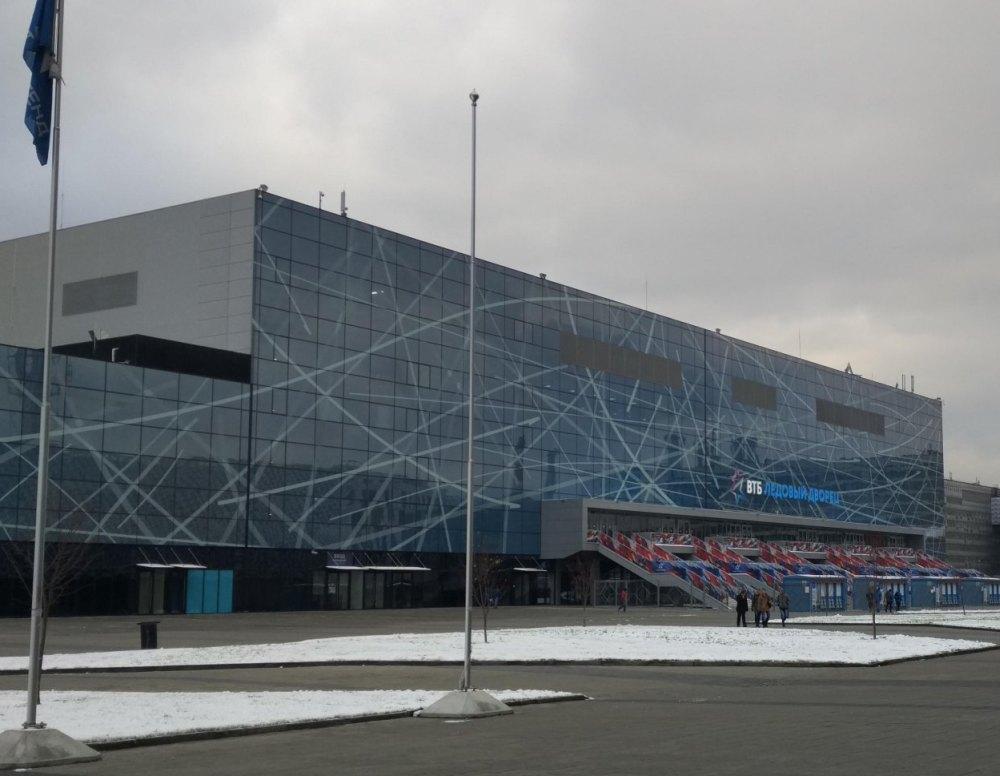 Ледовый дворец ЦСКА