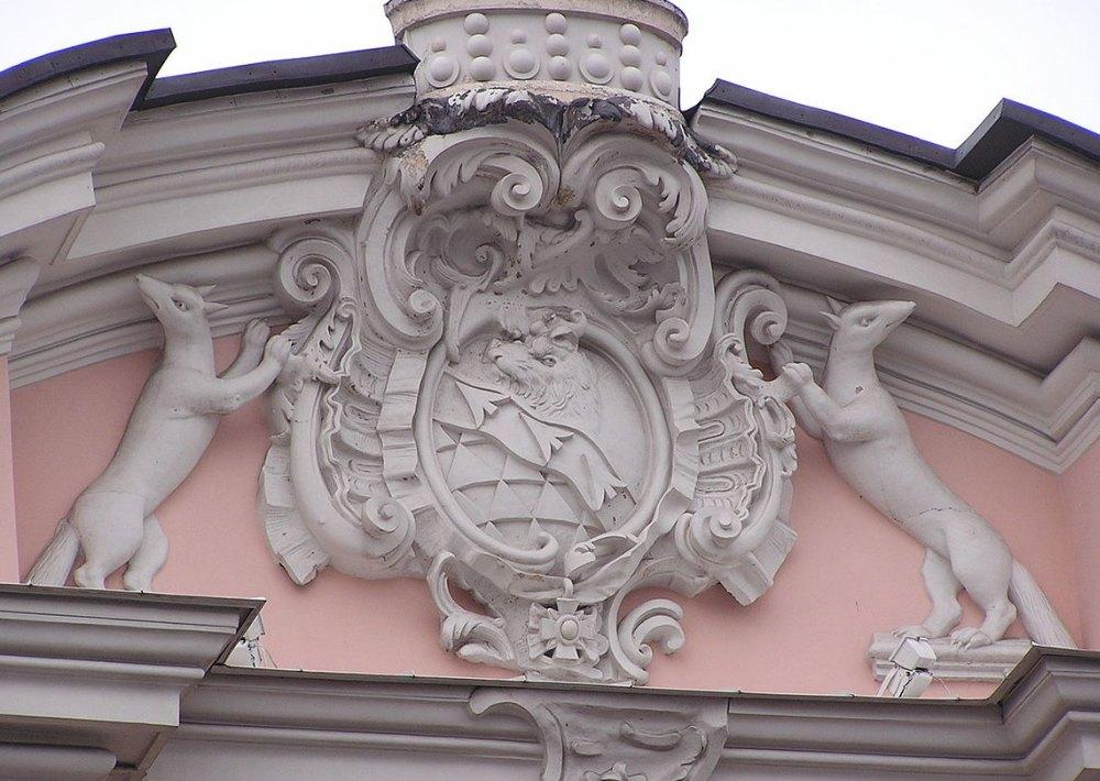 Родовой герб владельцев