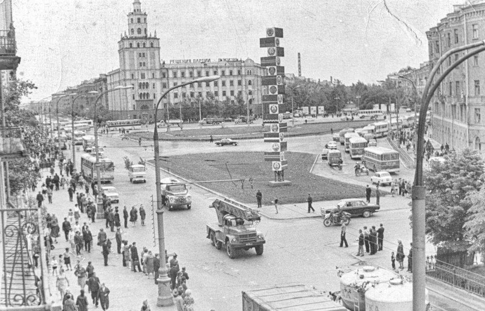 Фото советских времен из архива