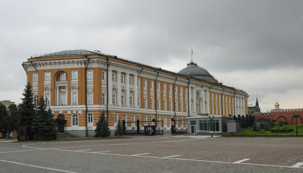 Сенатский дворец в Московском Кремле