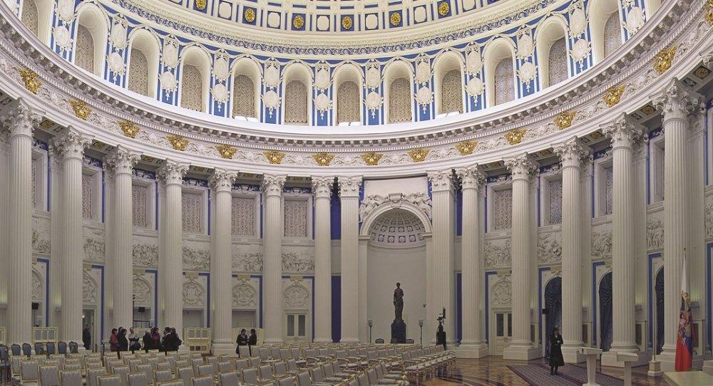 Екатеринский зал