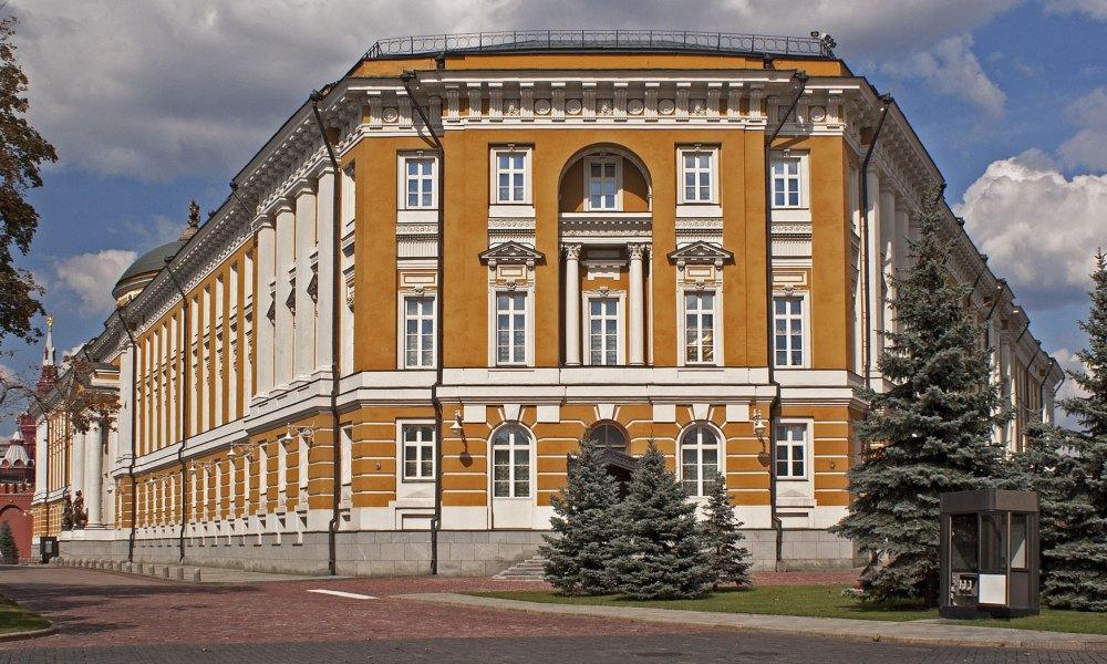 Сенатский дворец, Кремль