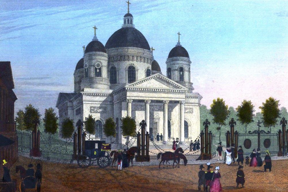 19 век, репродукция