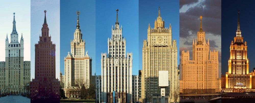 Семь высоток Москвы