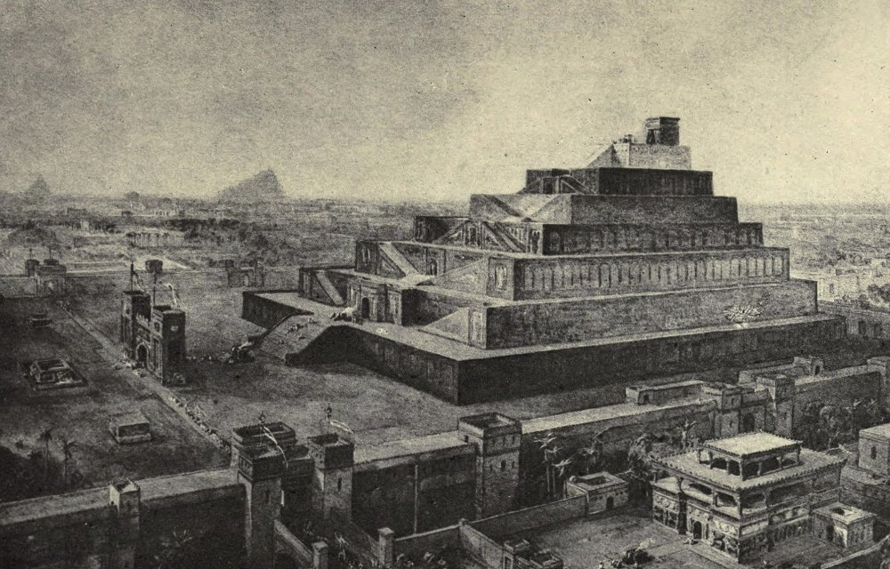 Вавилонский зиккурат