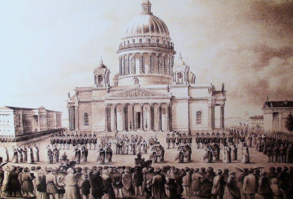 19 век, Собор открыли