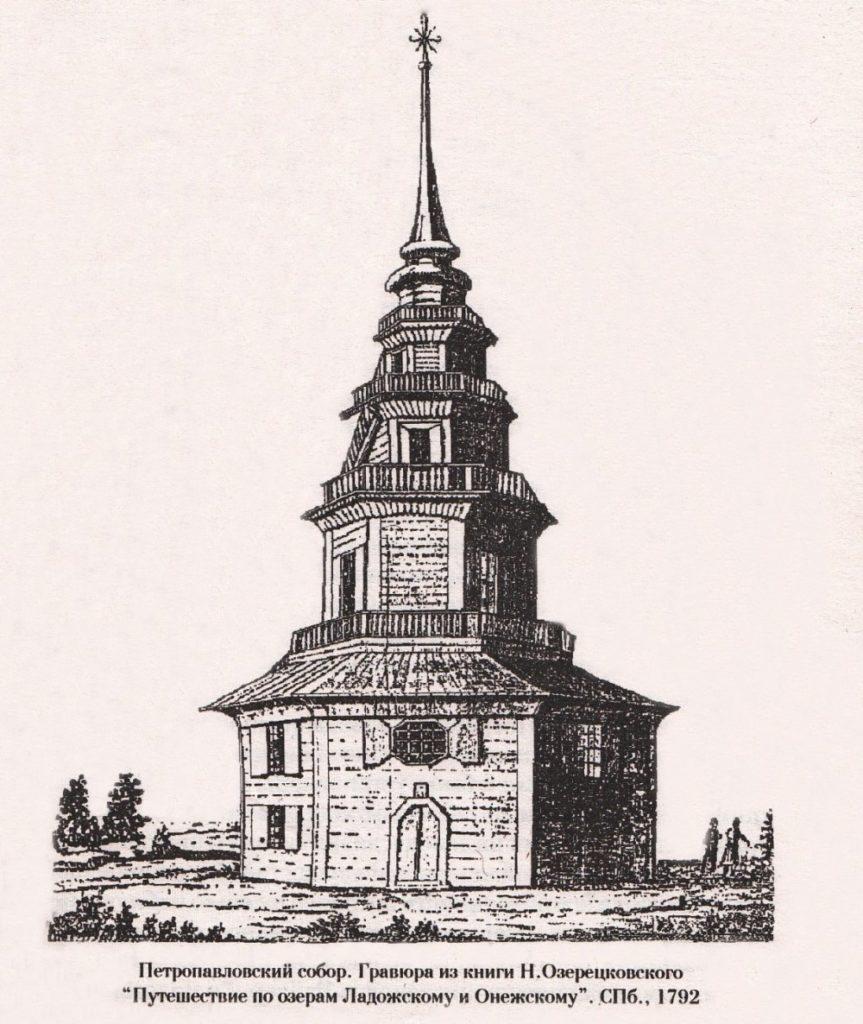 Первая деревянная церковь