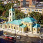 Преображенская площадь в Москве