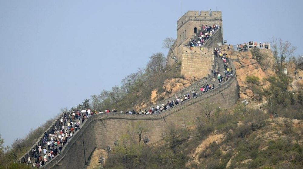 Многочисленные туристы