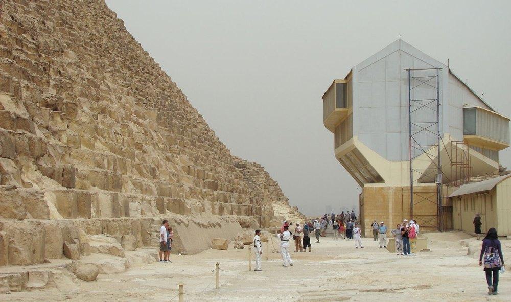 Музей ладьи у пирамиды