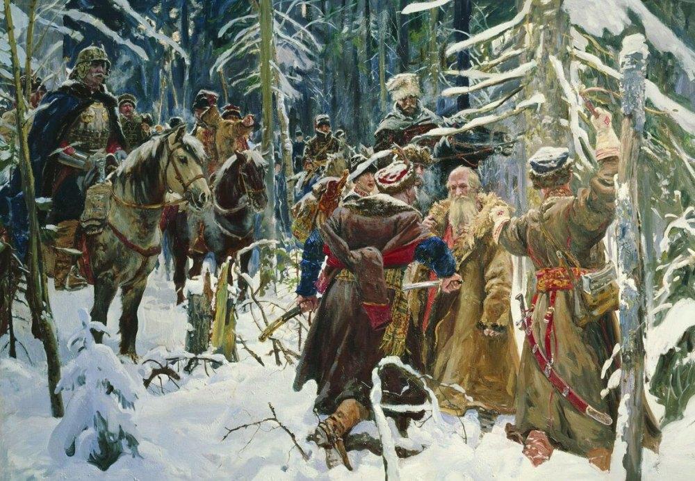 Иван Сусанин ценой жизни спас династию Романовых