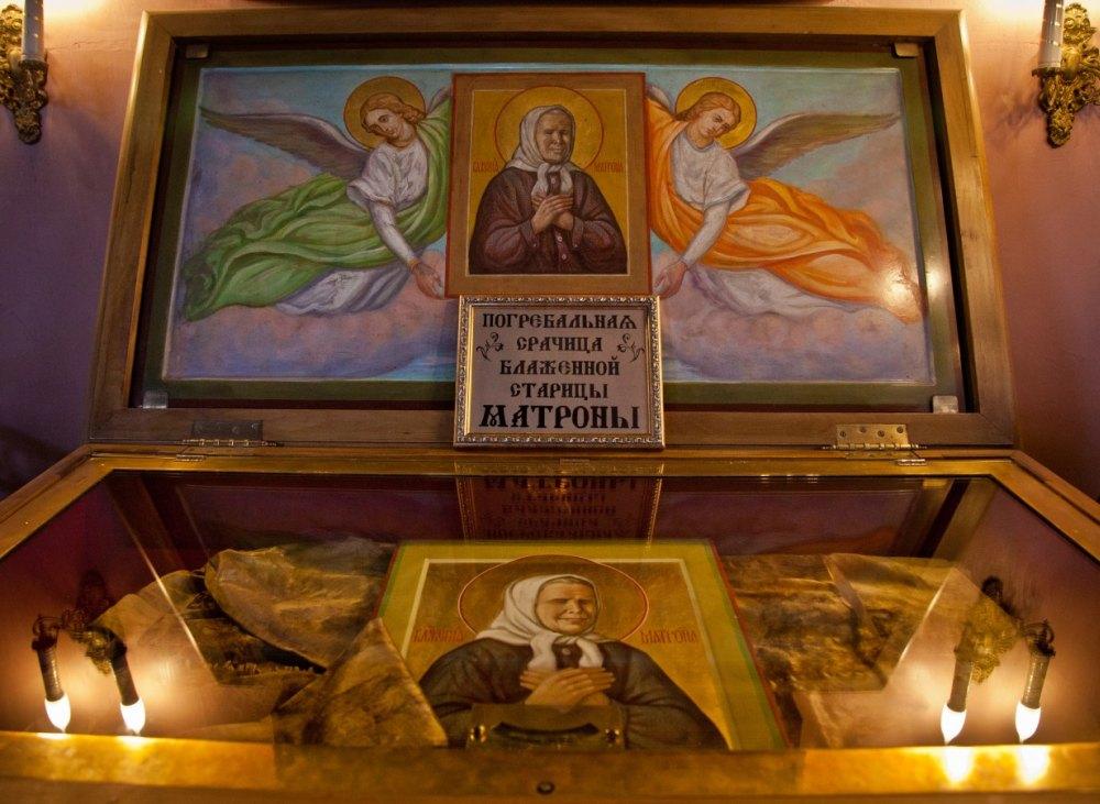 Мощи Матроны Московской