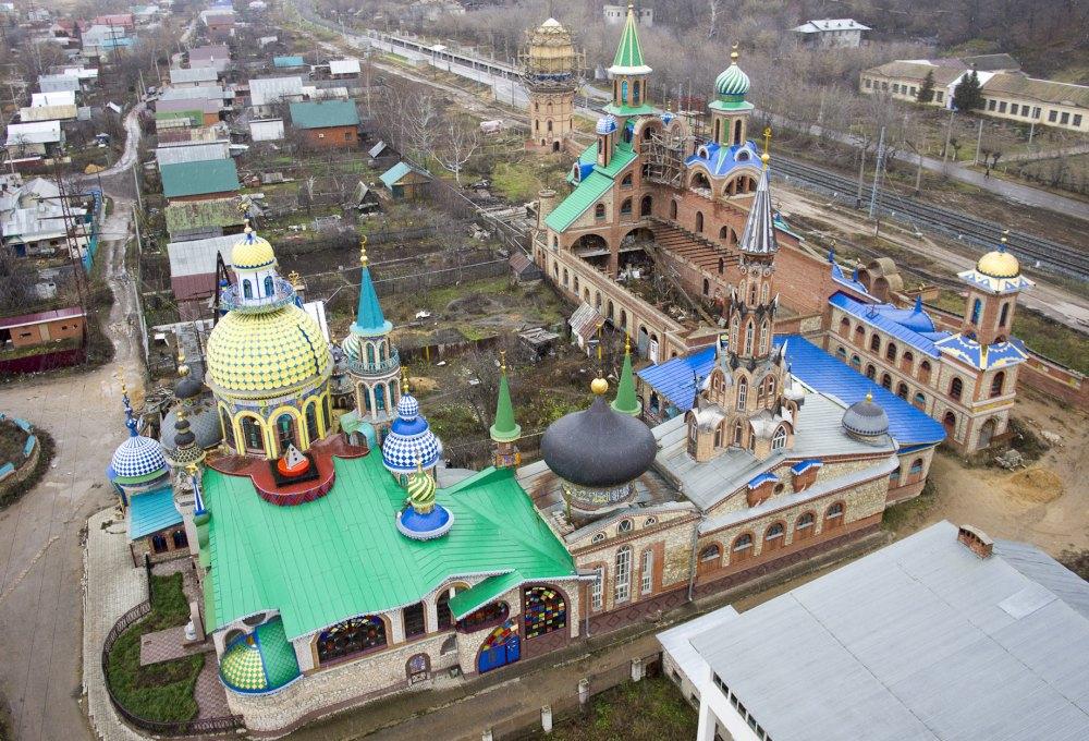 Храм всех религий в Татарстане