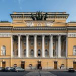 Александрийский театр в Санкт- Петербурге