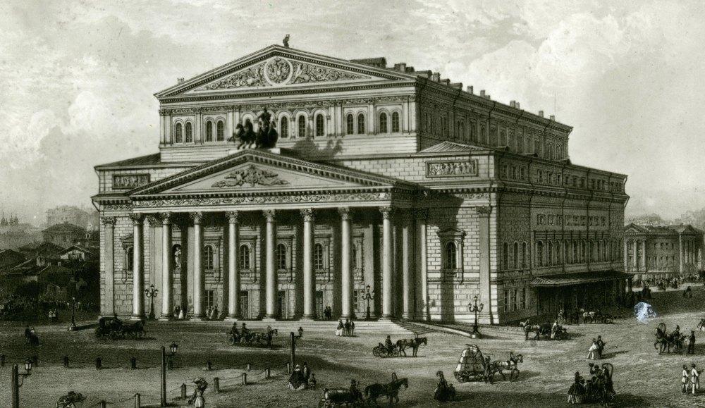 Большой театр 19 века