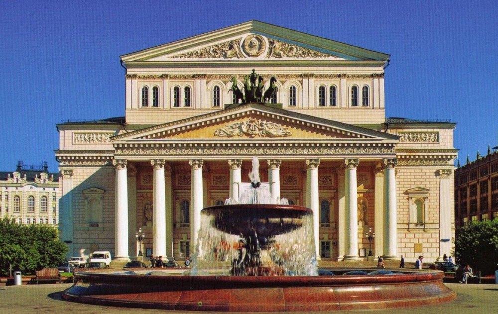 Современный Большой театр Москвы