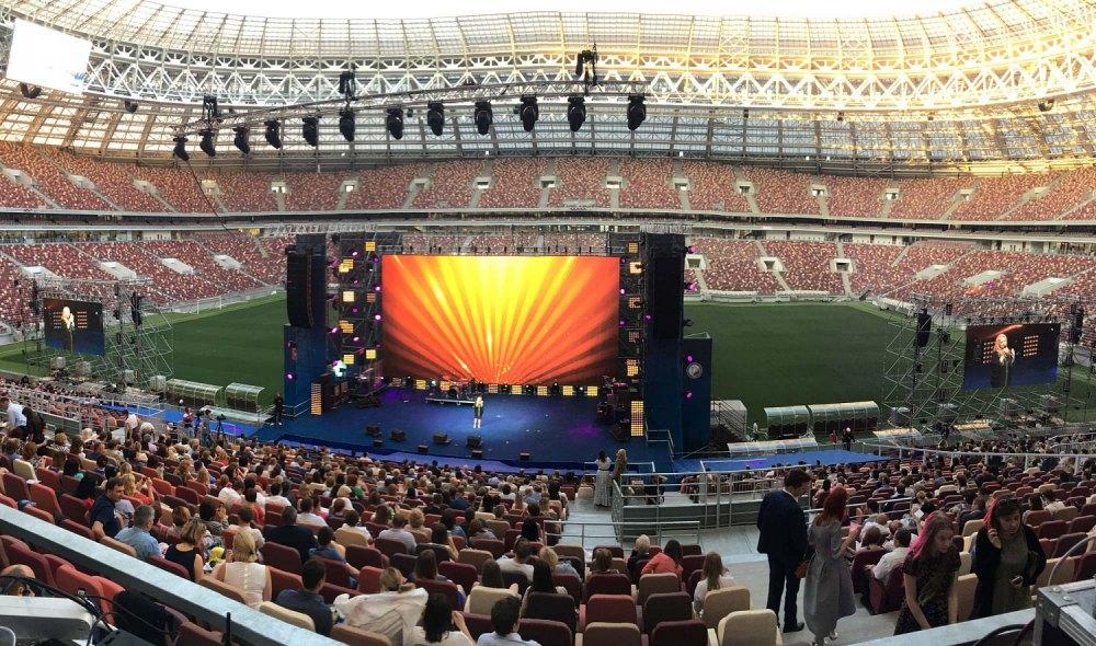 Арена для концертов