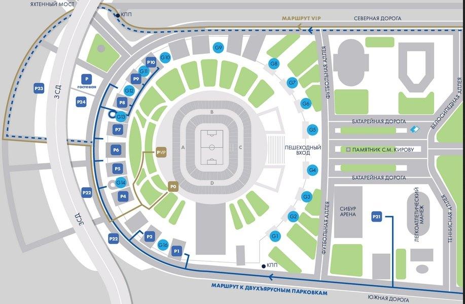 Схема «Зенит Арена» в Санкт-Петербурге