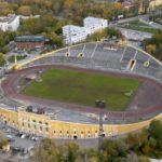 Центральный стадион Екатеринбурга