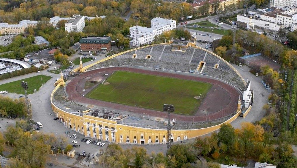 Центральный стадион Екатеринбурга до реконструкции