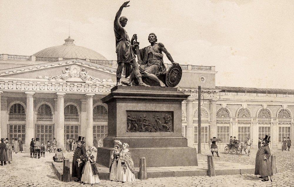 Открытие состоялось в феврале 1818 года