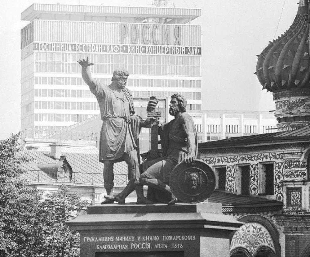 Советские годы