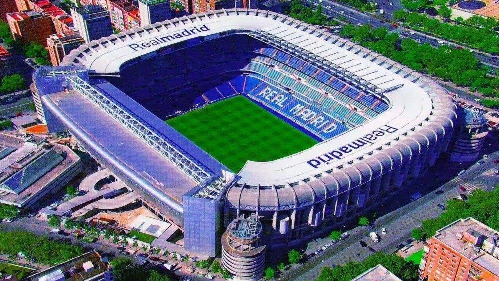 Стадион до последней реконструкции