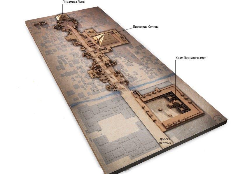 План древнего города