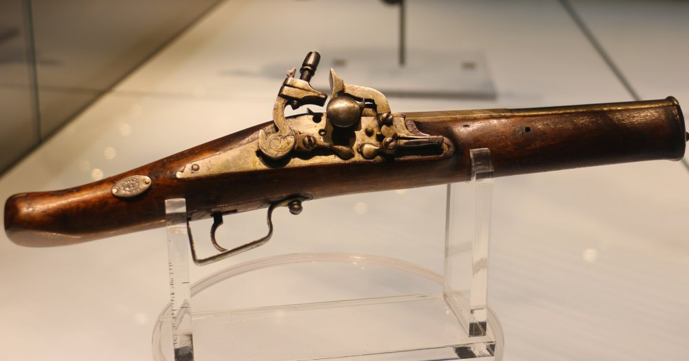 Оружие прошлого