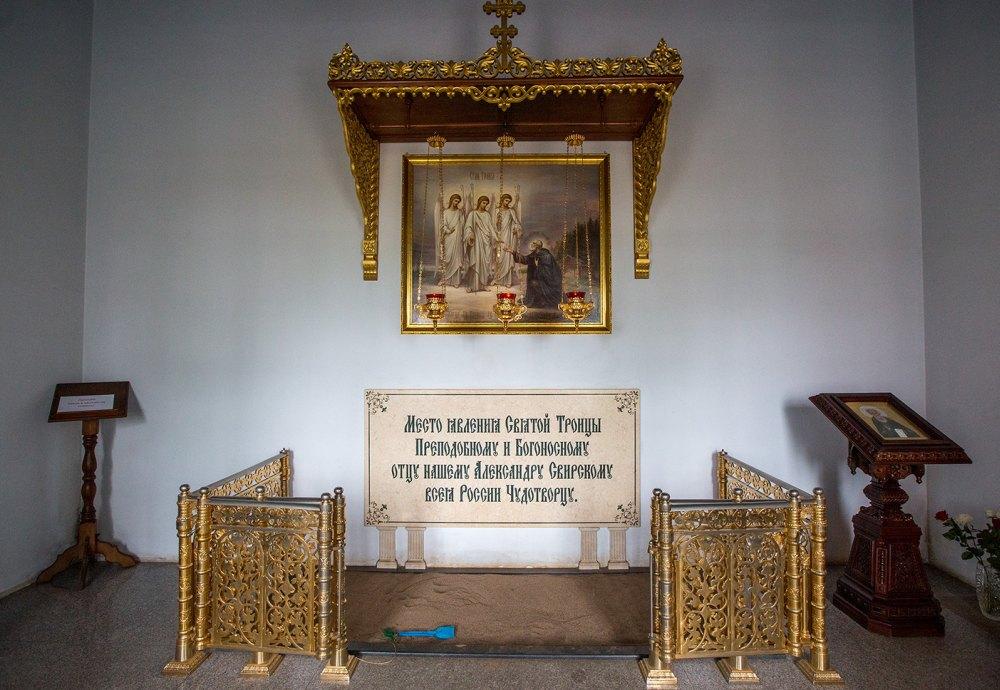 Место явления Святой Троицы Александру Свирскому